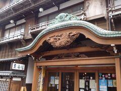 伊東駅から歩いて10分くらいかな「東海館」に来ました。 昭和3年に開業した温泉宿。現在は観光名所となり200円で館内を見学をしました。