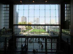 Toshi Yoroizuka Mid Town