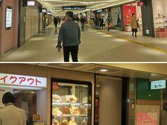 【栄森の地下街・南一番街】の【コンパル栄西店】 ここも YouTubeや ネット検索ですぐ出てくるお店。 エビフライのサンドイッチが有名みたい。
