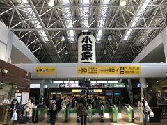 JR小田原駅の改札。 「小田原提灯」