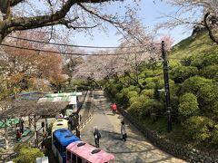 小田原城址公園、こども遊園地