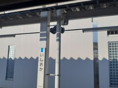 石岡に到着。 発車ベルは即だっけ(忘れた) でも石岡は2番が一番感動しますよ。