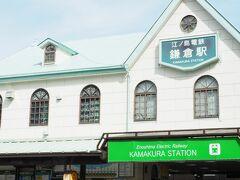 御成商店街は鎌倉駅の西口(通称 裏駅)に通じています。東口は鶴岡八幡宮側、小町通りやバスロータリーがありいつも多くの人で賑わっていますが西口はいたって静か。お正月や連休などは江ノ電のホームに入れない人であふれかえっていることがありますが、コロナの影響で最近はそういう光景も見ていないかも。。。