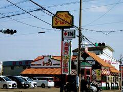 テレビで埼玉県民のソウルフードって言われていた ピザのチェーン店「るーぱん」 私も埼玉県民だけど、テレビで見るまではその名前聞いたこともなかったし 店舗を見たことは無かった。 初めてみたよ。 でも、今日のランチは別のところの予定。