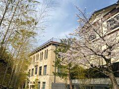 2010年度に閉校となった 京都市立清水小学校の校舎を クラシックモダンにリノベーションして 昨年開業した『The hotel 青龍 京都清水』
