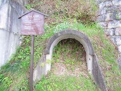 <知多市・岡田> 開戸東組防空壕跡  昭和18年 隣組の人達で本土空襲に備えて掘ったU字型の防空壕。