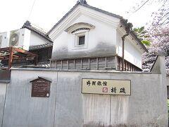 <知多市・岡田> 料理旅館 桝磯の蔵 枡磯は、明治20年代には弘法宿やみそたまり業を営み、現在は料理旅館。 土日のランチは5000円からなので、圏外(>_<)