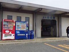 JR備中高松駅 ごく普通の田舎駅。 ここから備中高松城まで500メートル。