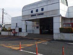 JR庭瀬駅 備中高松駅と同様、小規模な駅。