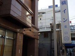 東横イン 岡山駅東口 岡山駅の東口を出て少し歩いたところにある。