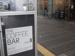 ザ・コーヒーバー JR岡山駅の西側にあるカフェ。