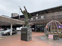 別府の観光にゆかりのある人物「油屋熊八の銅像」