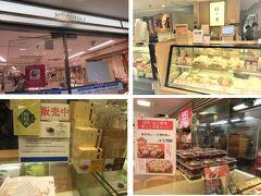 近鉄百貨店 (上本町店)