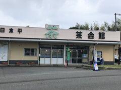 日本平パークウェイを登って日本平山頂を目指す  山頂手前に休憩施設あり