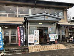 日本平山頂の下にも休憩施設がある  売店とレストランの店