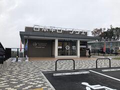 日本平山頂駐車場  ロープ―ウェイ駅がある