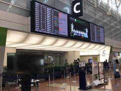 緊急事態宣言が解除されて最初の土曜日で、かつ春休み中であるが、羽田空港の人出はさほど多くはなかった。