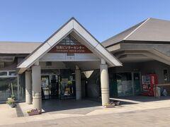 フェリーターミナルで、14時半発の観光バスを予約。 しばらく時間があるので、桜島ビジターセンターへ。