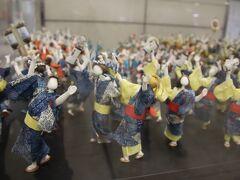 三原と言えばヤッサ祭りとタコ
