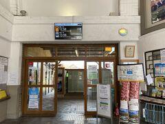 出雲大社前駅に寄ってみました。