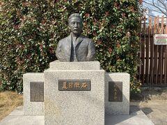 ラーメンで腹ごしらえをしたあとは こちらです。夏目漱石終焉の地に建てられた「漱石山房記念館」