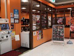 3月27日 やっぱりステーキ イオン北谷店 18:30入店  イオンでお土産を購入&発送後にさくっとステーキ。