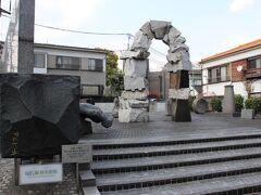 長泉院附属現代彫刻美術館
