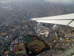 R/W32Lから離陸。 昆陽池の日本列島を見ながら。