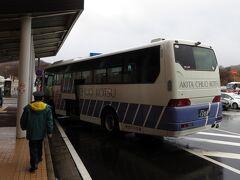 秋田空港9:35発 リムジンバスに乗ります。