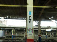 山形県に入り、庄内平野にある酒田。 実は元は酒田に宿泊予定だったのですが、会津の雪予報を見て予定変更したのです。