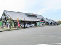 14:01 まあ兎に角は「道の駅おかべ」着。 そういえば、まだ「道の駅」っていうものが珍しかった平成8年に、埼玉新聞を見て出来たばかりのここに来たこと有ったけなあ・・
