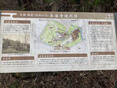 続いて、松尾芭蕉などもここで句を詠んだという、長楽寺へ。
