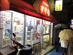 手作りおかしというキャッチフレーズに惹かれてお菓子屋というか和菓子も洋菓子もやっているお店でスイートポテトをデザートに買ったり、