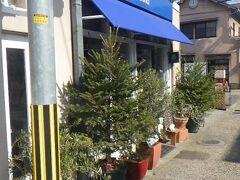 Antenna 後楽園通りに面するカフェ。