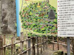 こちらから日本寺の敷地になり、有料です。結構広いですね!