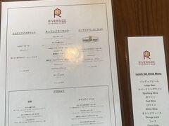 しばしテラスで過ごして店内へ移動、11時半から予約していたホテルレストランの『Riverside Kitchen&Bar』でランチです。 お料理は事前に予約。ワンドリンク付きです。