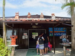 こちらの観光センターで早速水牛車の受付。