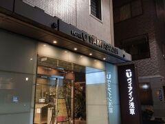 通常の1/3のお値段で泊まれたヴィアン浅草。 浅草寺からとても近かったです。
