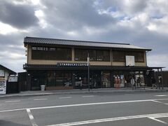 出雲大社の目の前にある「スターバックスコーヒー出雲大社店」 こちらも全国に数店舗しかないリージョナルランドマークストアの一つです