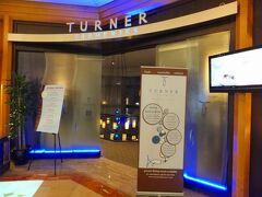 今日の夕食はターナー(Turner Fisheries)へ行きます。 シーフードレストランです。