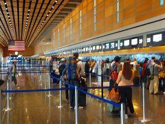 ローガン国際空港