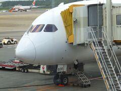 成田空港に着きました。