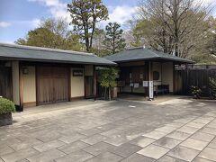 駿府城公園 紅葉山庭園  月曜休館でした
