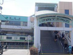 JR横浜線・鴨居駅. ここから鶴見川沿いを歩き,江川せせらぎ緑道に行くことにします.