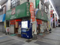 = 元祖札幌や = 昔からあるラーメン屋さんで、母とラーメンを食べた思い出あるお店です。 懐かしいです。