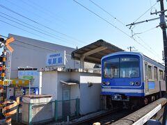 というわけで、塚原駅へ到着。