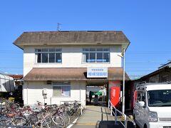 南足柄市に入り、相模沼田駅で下車。民家のような駅舎が特徴的です。
