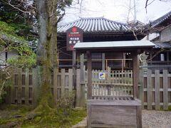 愛染堂の3棟の建物は国の重要文化財にも指定されていました。