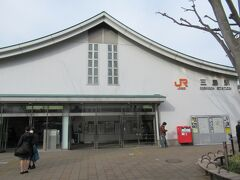 今回の目的地の三島駅で下車します。三島駅で降りるのは本当に久しぶり、記憶にないくらいです。