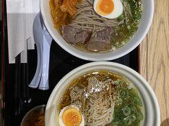 からの早めの昼ごはん。 別府冷麺と言うのを食べたくて、六盛。 冷麺と温麺です。 私的には、次はもういいかなー